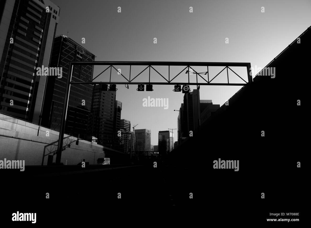 Abu Dhabi City - Stock Image