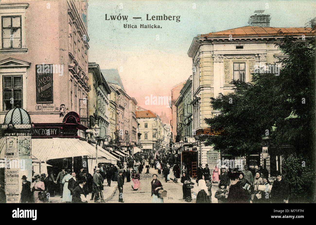 Antique postcard Lwow - Stock Image