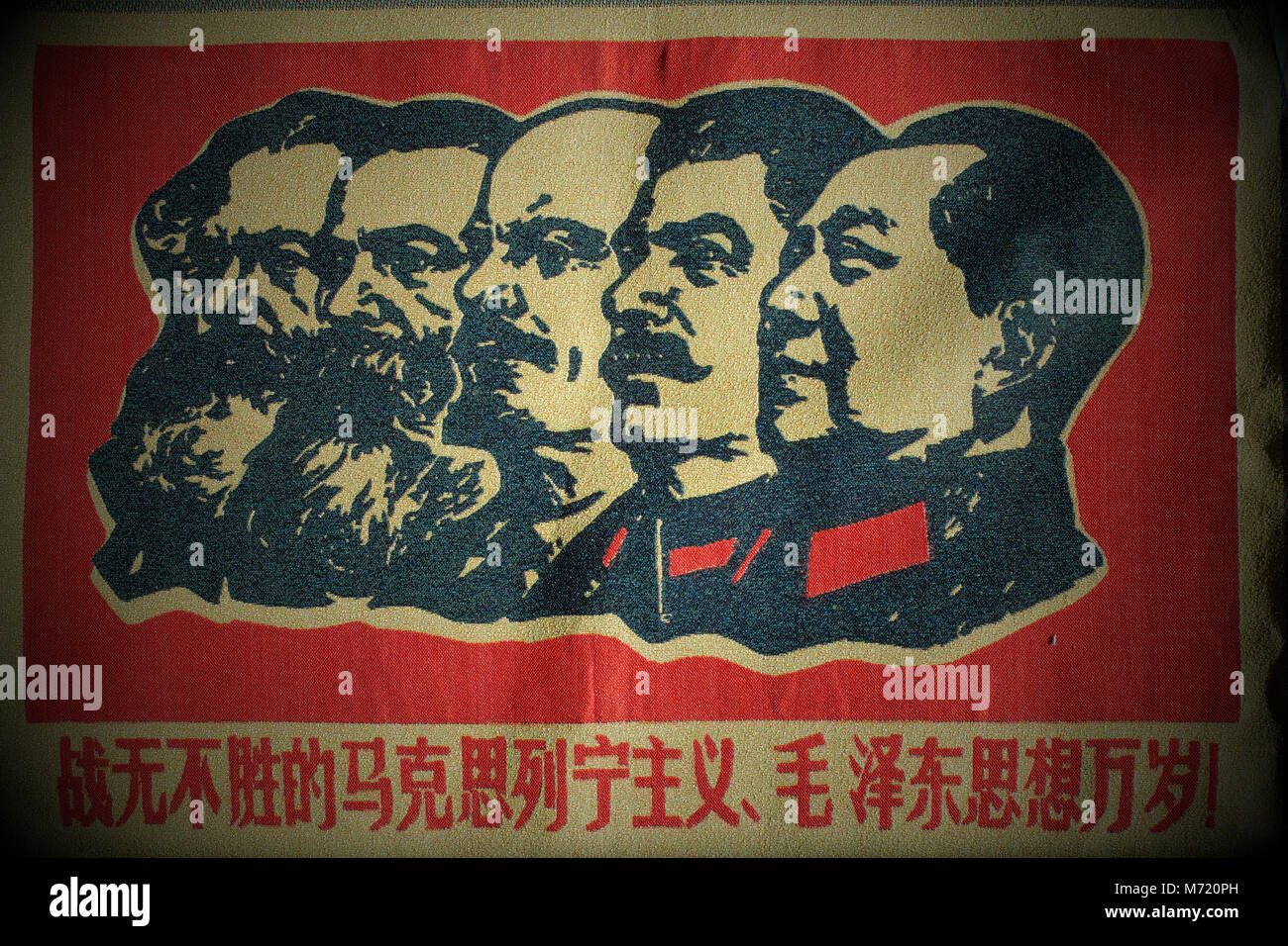 A fabric poster during Chinese Cultural Revolution. Marx, Engels, Lenin, Stalin and Mao Zedong. - Stock Image