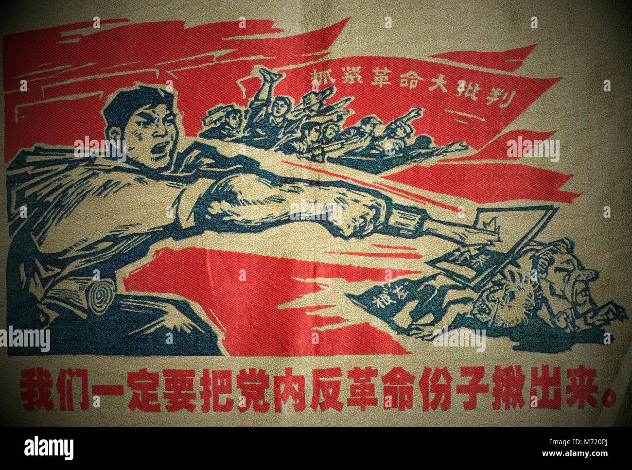 A fabric poster during the Chinese Cultural Revolution. The Chinese characters below reads, We must pull out the - Stock Image