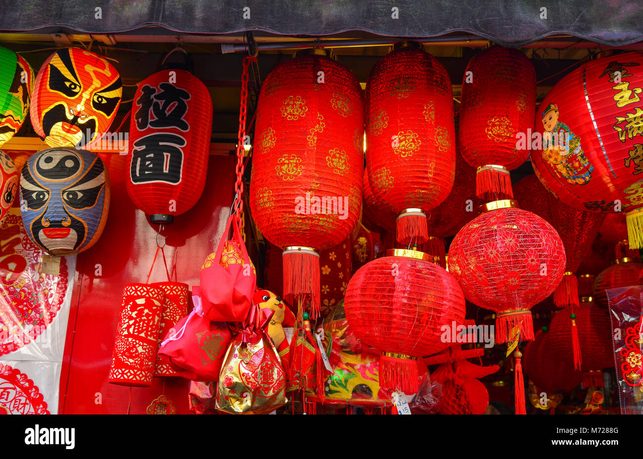 e07fcec96 School Exhibition of Mid Autumn Festival Chinese Paper Lanterns in Chinatown,  Singapore. Image ID: DH8AGP (RM). Singapore - Feb 9, 2018. Chinese red ...