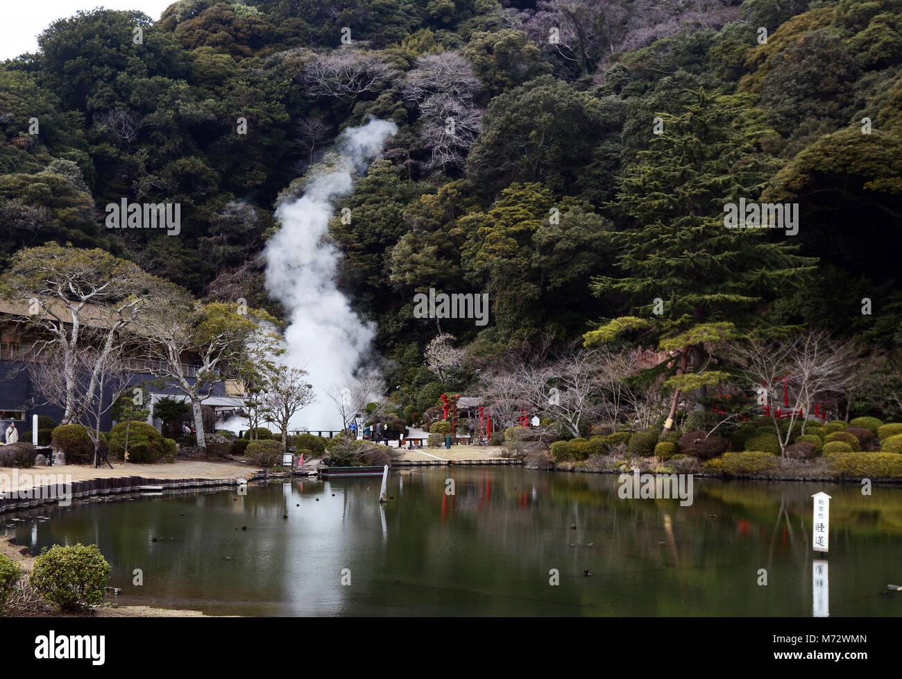 Umi Jigoku ( Ocean Hell ) hot spring park  in Beppu, Japan. - Stock Image