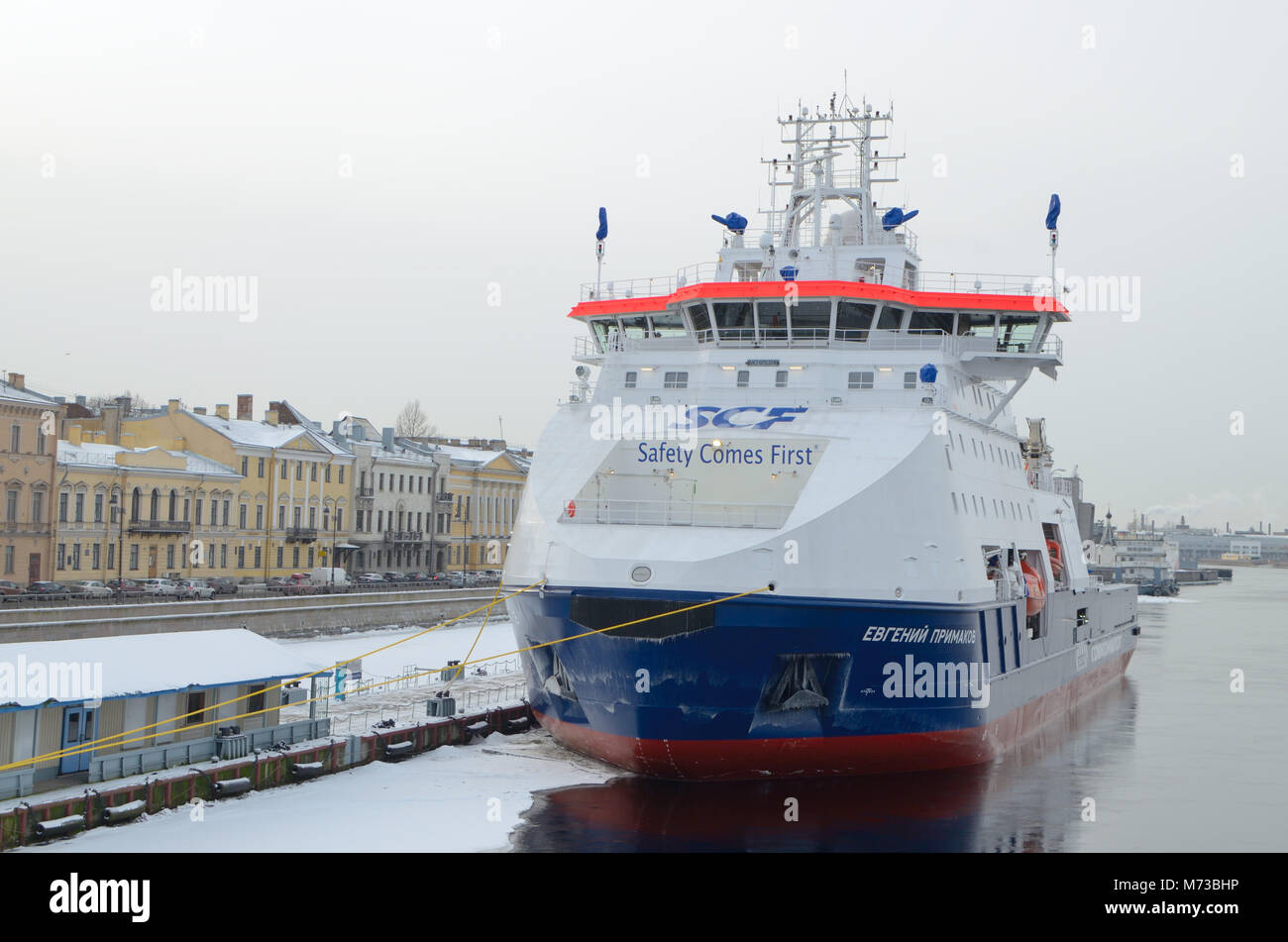 Icebreaker Ship Stock Photos & Icebreaker Ship Stock Images