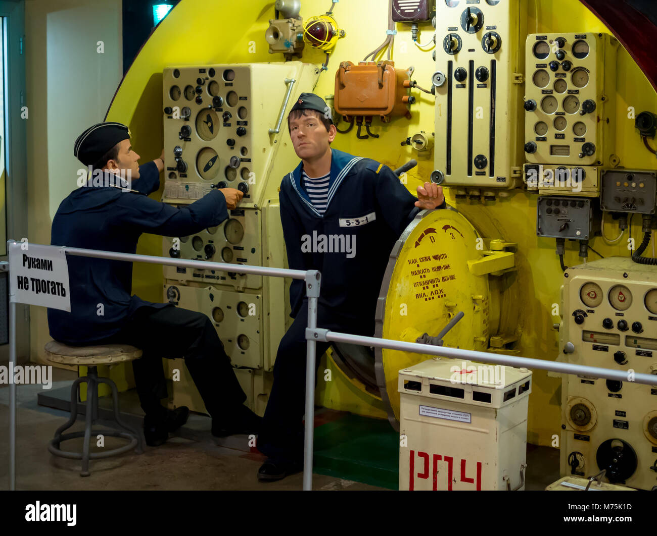 Balaklava, Russia - November 14, 2015: Reconstruction submarine service episode. Exposition 'Submarine Forces - Stock Image