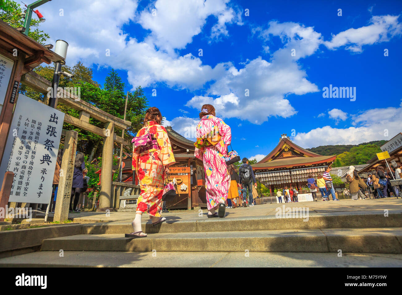 Kyoto, Japan - April 24, 2017: Japanese women in kimono visit Yasaka Shrine in spring season. Gion Shrine is one - Stock Image