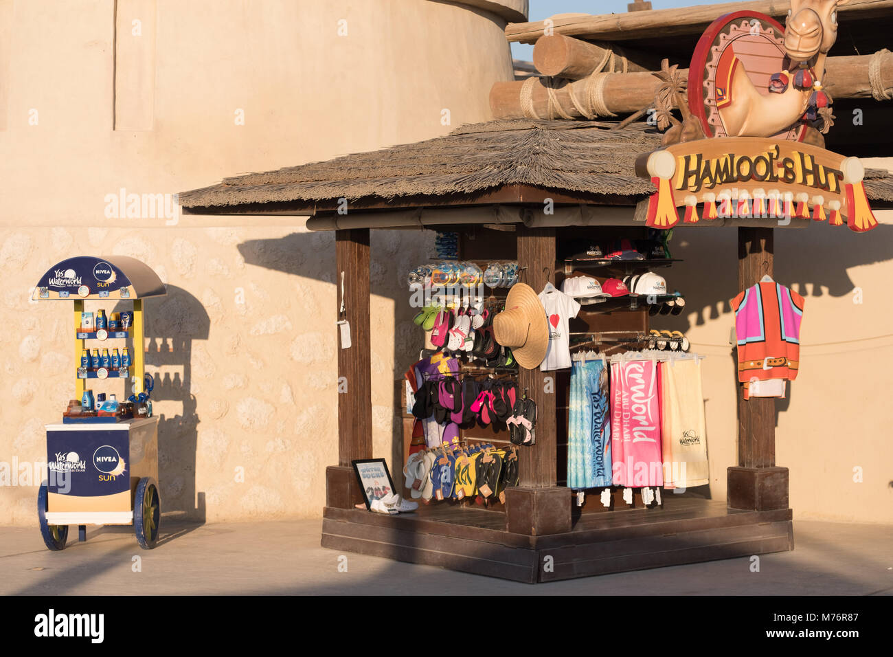 Hamlool's Hut is a small store / kiosk at the entrance of