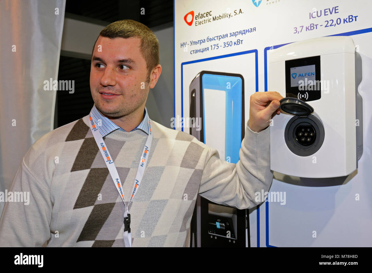 New ICU Eve charging stations demonstrated during exhibition PLUG-IN UKRAINE 2018. March 2, 2018. Kiev Expo center. - Stock Image