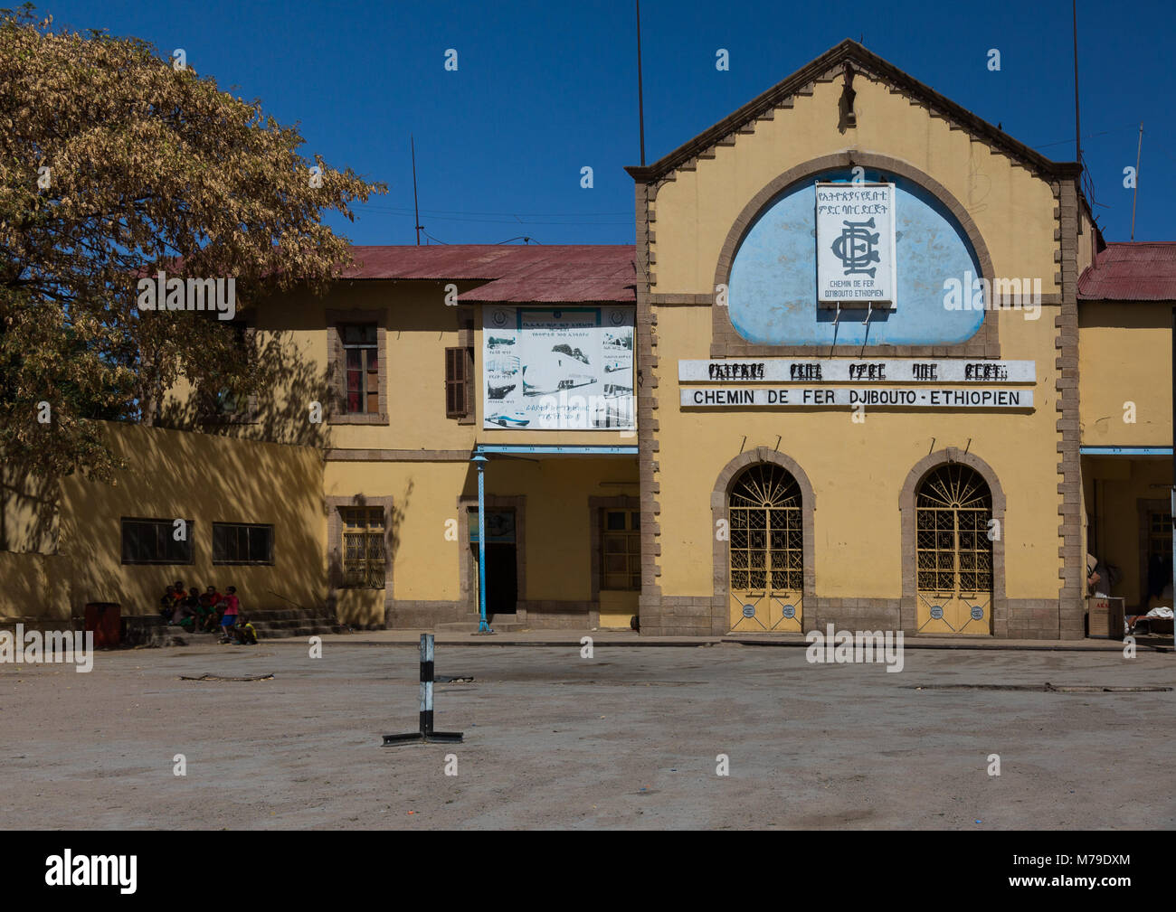 Station of the ethio-djibouti railway, Dire dawa region, Dire dawa, Ethiopia - Stock Image