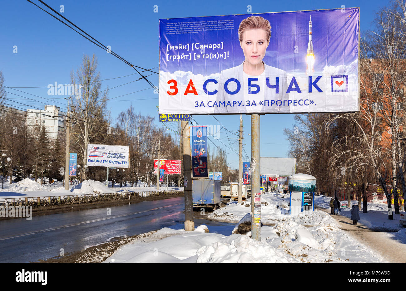 Samara, Russia - March 9, 2018: Election of the President of Russia in March 18, 2018. Billboard of presidential - Stock Image