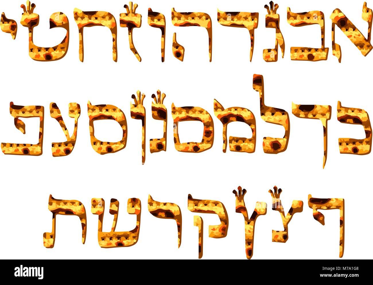 Alphabet Hebrew Passover matzah. Hebrew letter Pesach. Calligraphy font. Jewish Easter. Texture matzo. Vector illustration - Stock Image