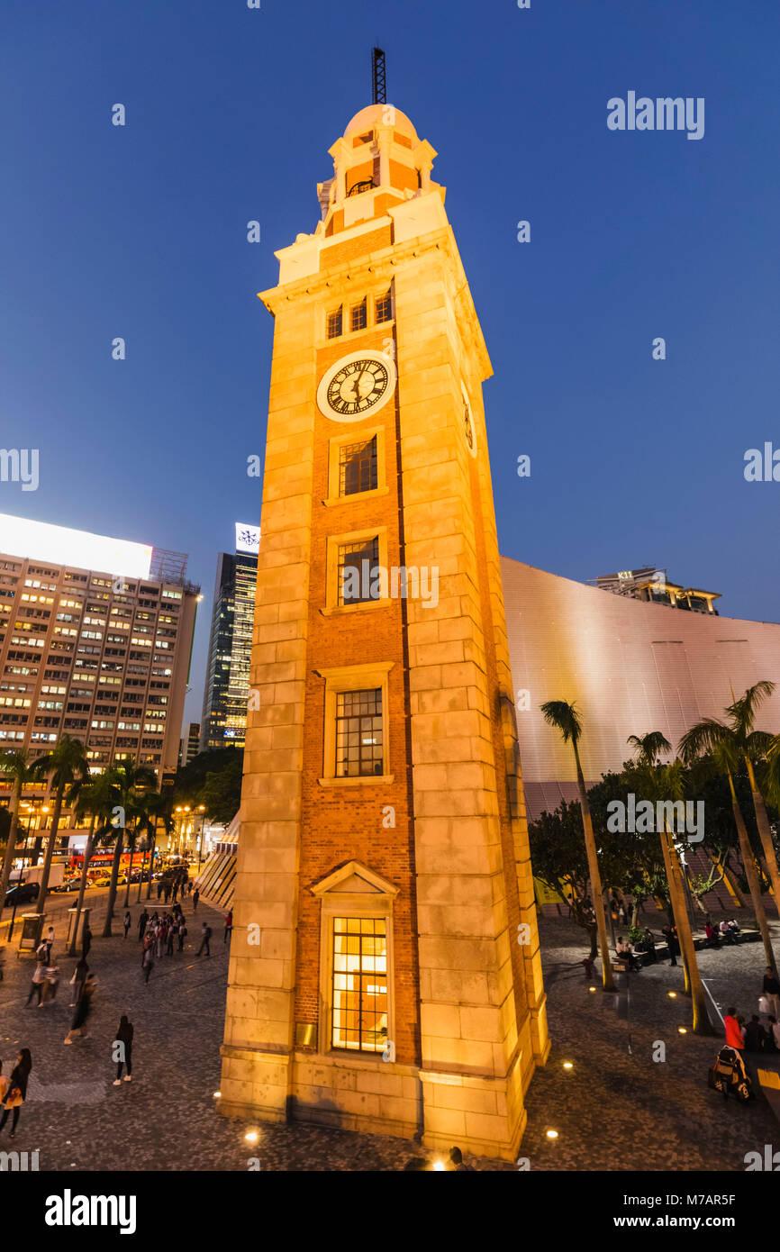 China, Hong Kong, Kowloon, Tsim Sha Tsui, The Clock Tower - Stock Image