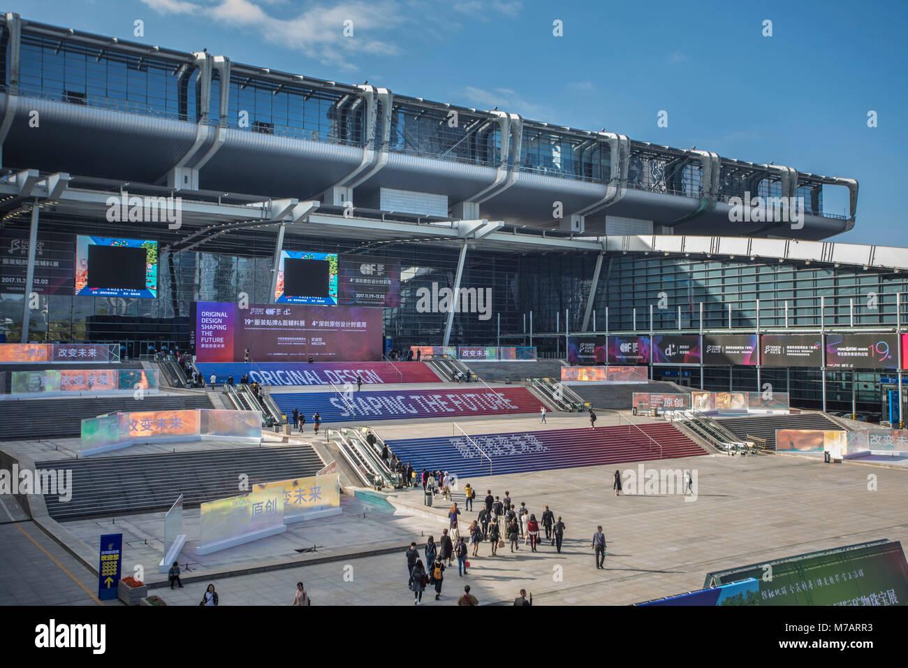 China, Shenzhen City, Fian CBD, Shenzhen Convention and exibition  Center - Stock Image