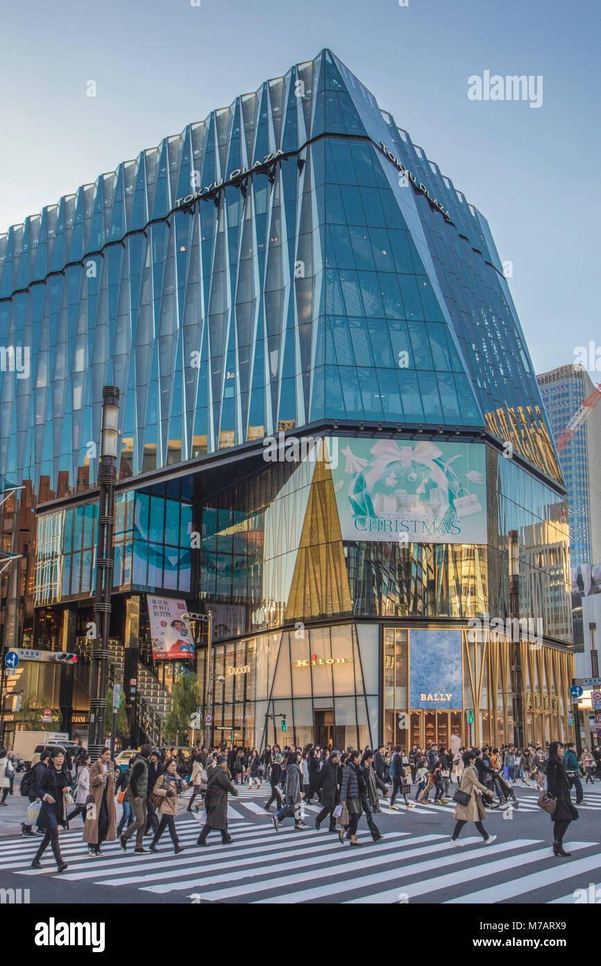 Japan, Tokyo City, Ginza District, Stock Photo
