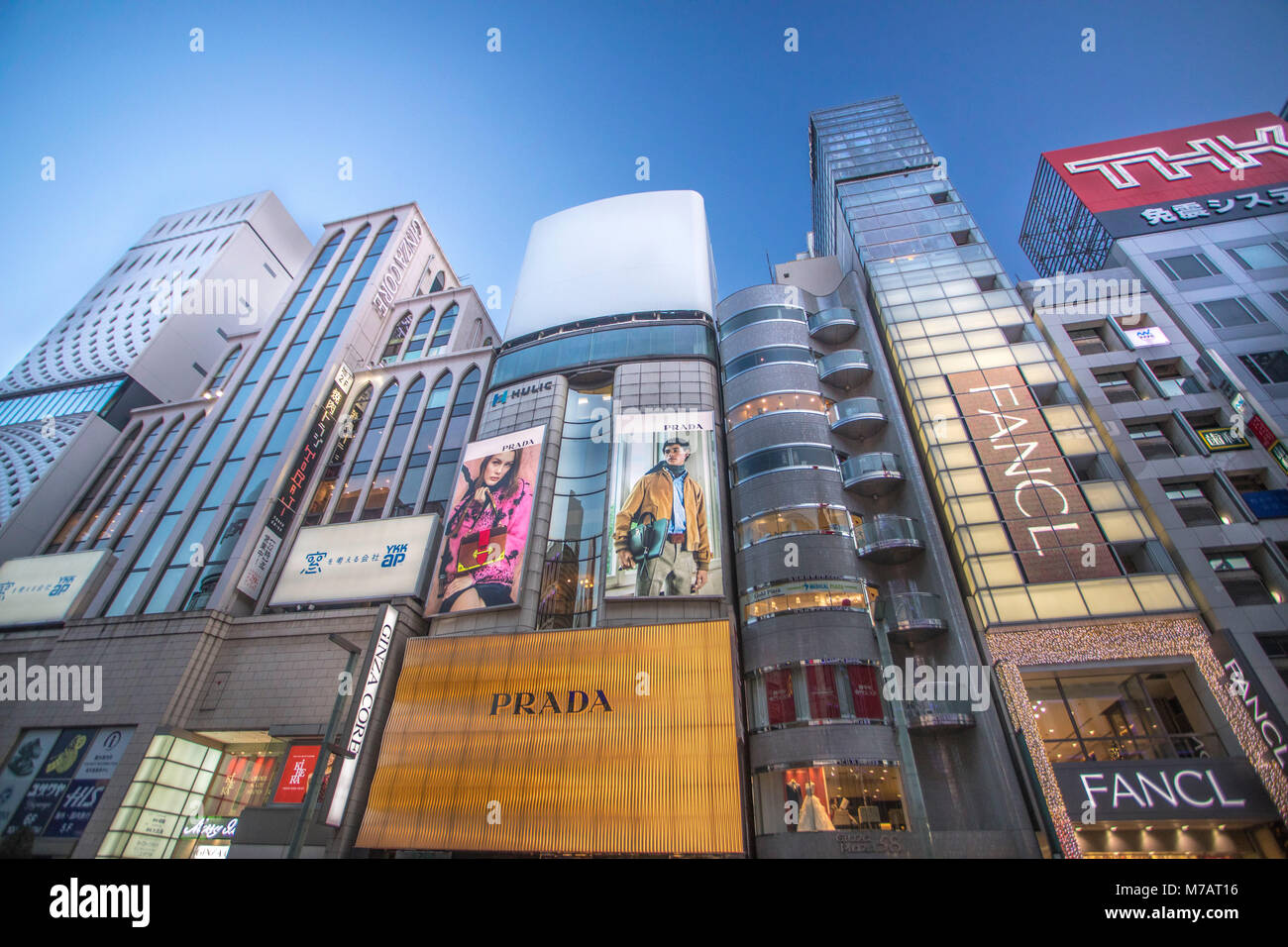 Japan, Tokyo City, Ginza District, Chuo Avenue - Stock Image