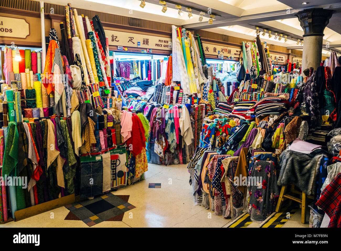 Fabric Shop, Western Market, Central, Hong Kong Stock Photo