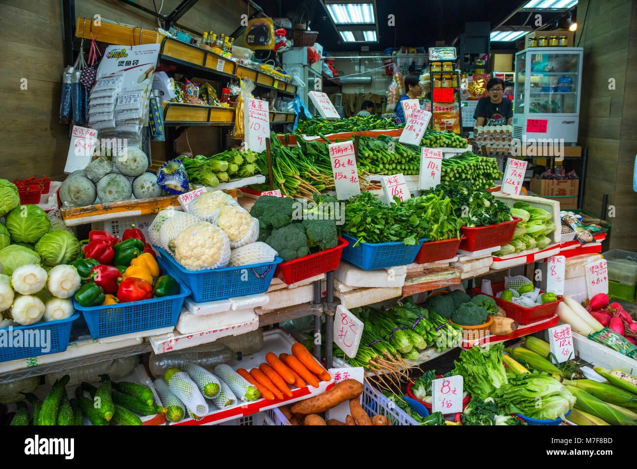 Greengrocer's Shop, Hong Kong - Stock Image