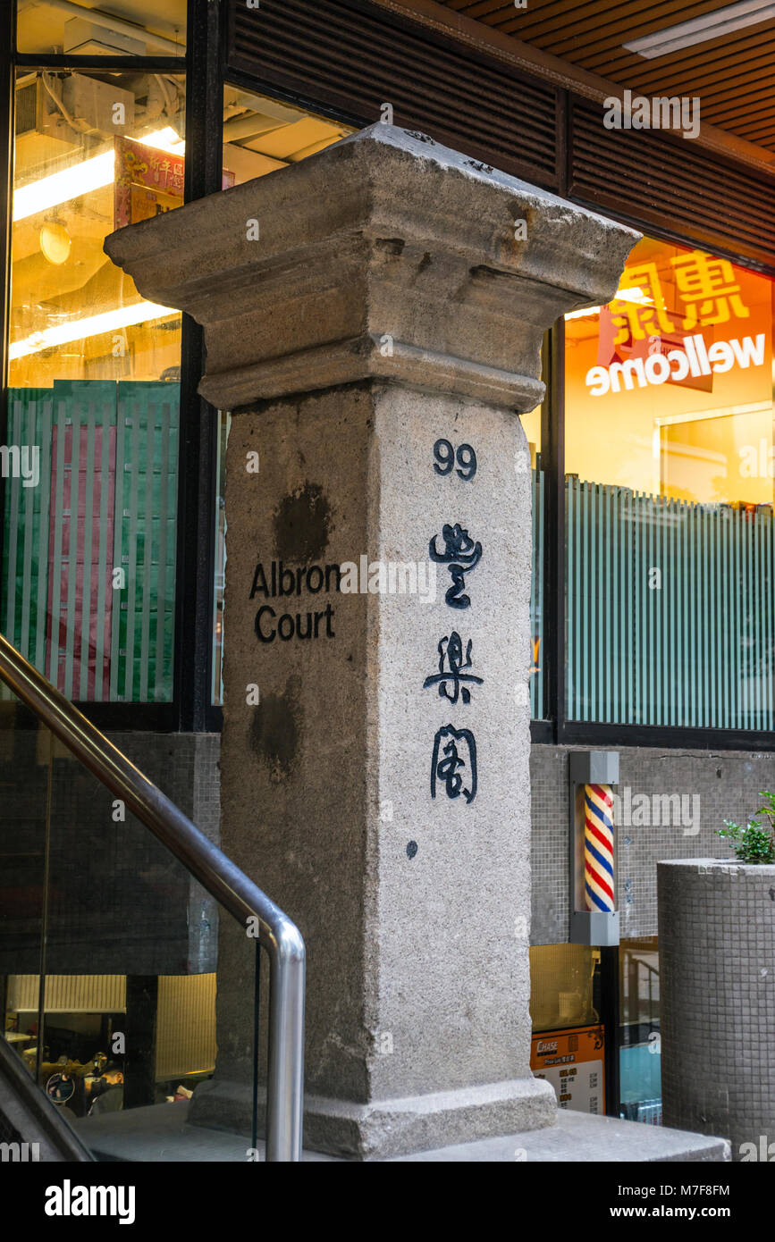 Old Gatepost, only surviving part of Buxey Lodge, Caine Road, Hong Kong, built 1876 - Stock Image