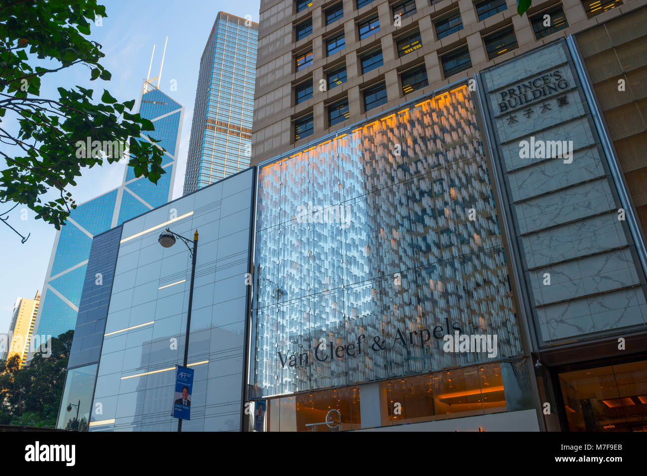 Prince's Building exterior and Van Cleef & Arpels, Hong Kong - Stock Image