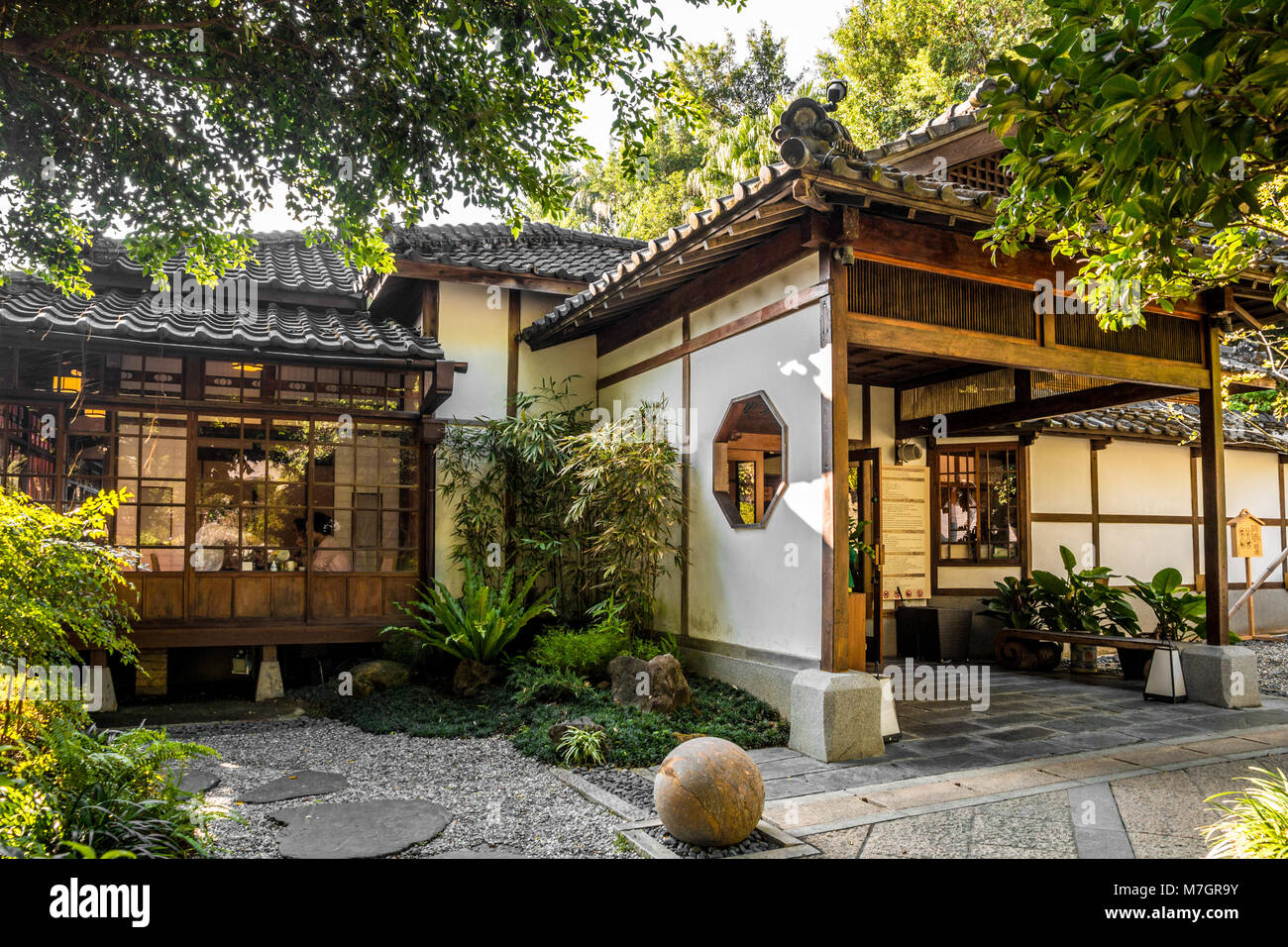 This Japanese Style Building Was Built In 1921 And Was A Famous Hot Spring  Hotel During The Japanese Rule. Today It Is The Beitou Museum.