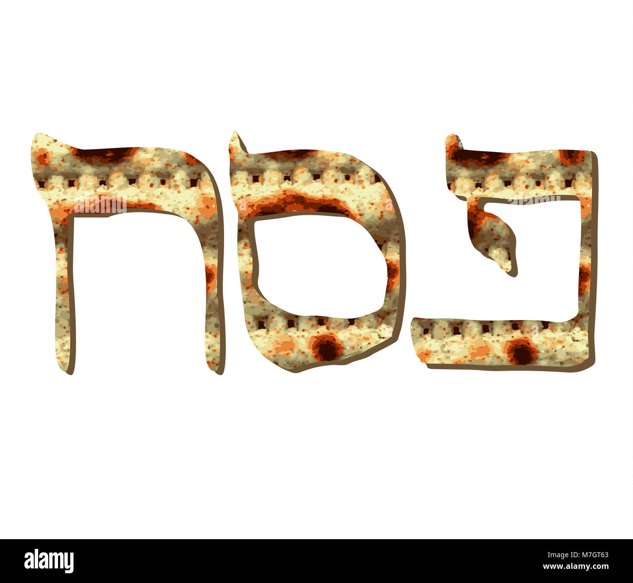 Alphabet Hebrew Passover matzah. The inscription Pesach in Hebrew in the translation of the Passover. Calligraphy - Stock Image