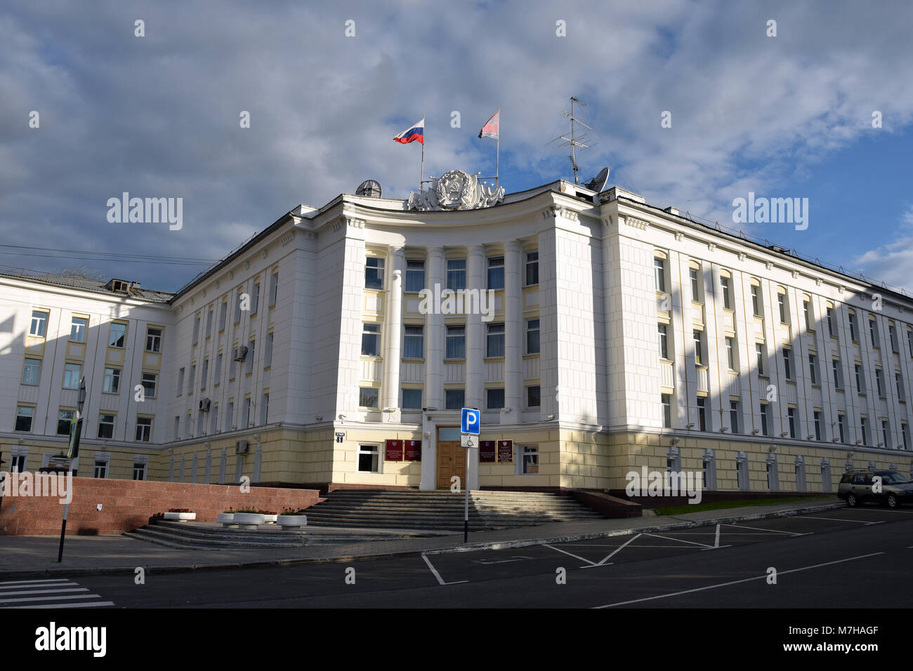 Soviet architecture building in Magadan, the capital of the Kolyma region. Stock Photo