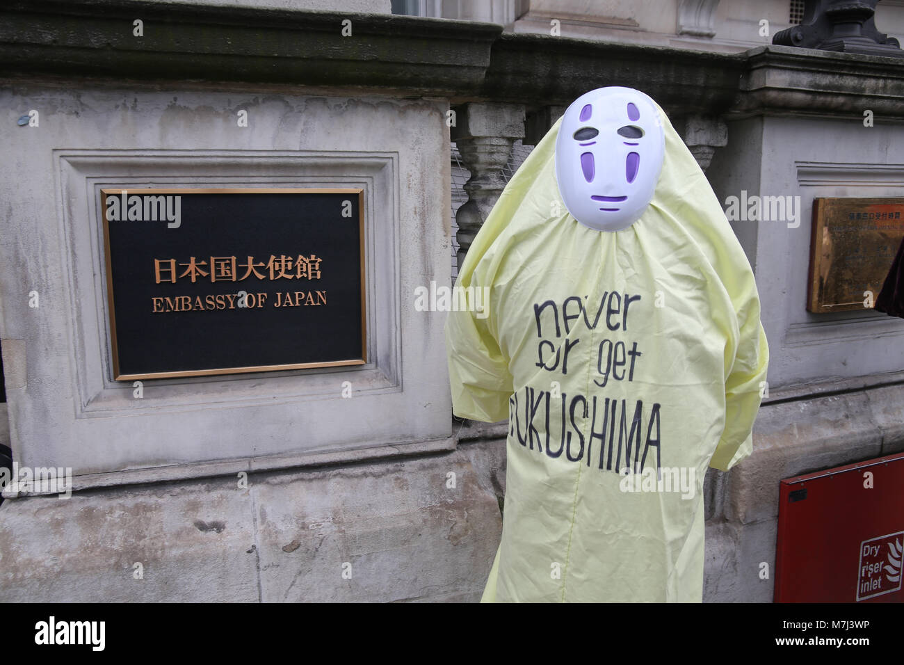 London, UK. 11th March, 2018.  the Campaign for Nuclear Disarmament gathered in central London ,Opposite the Japanese - Stock Image