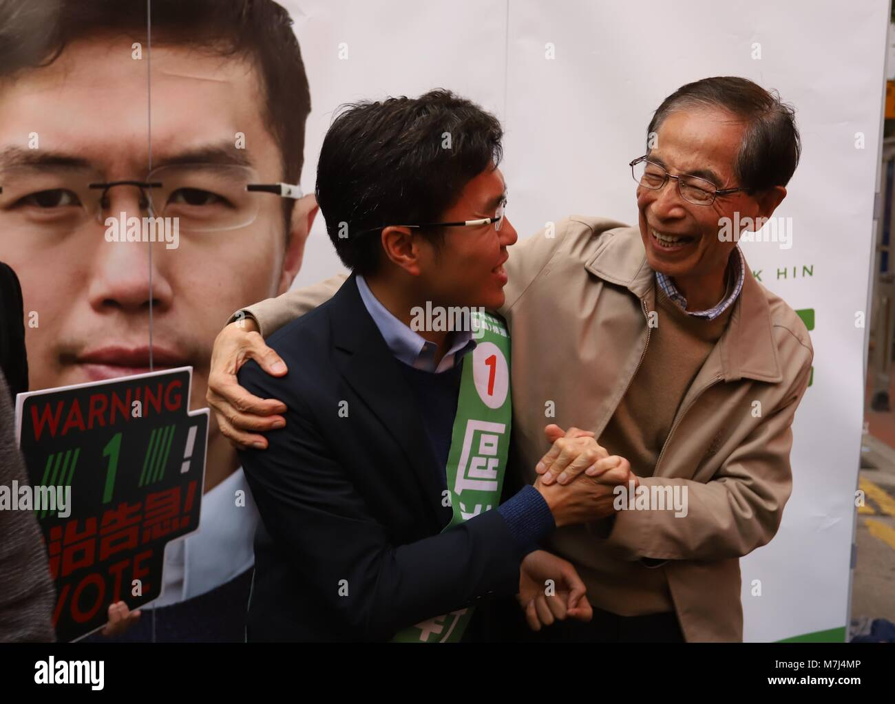 Hong Kong, CHINA. 11th Mar, 2018. Former Chairman of the DEMOCRATIC PARTY, Martin Lee ( R ) offer friendly support - Stock Image