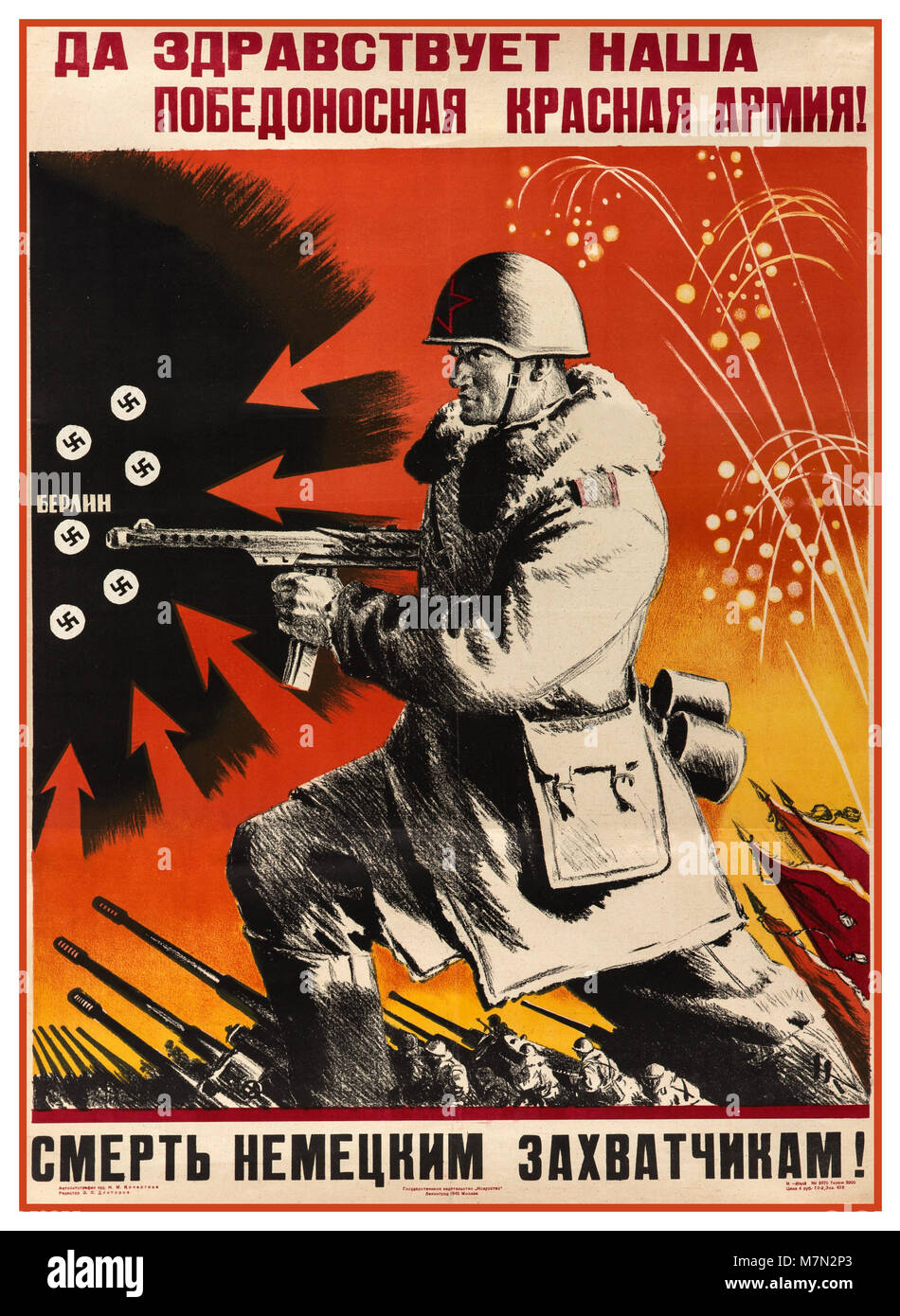 Vintage WW2 1940 Russian Propaganda poster 'Long live our victorious Red Army!' - 'Death to the German - Stock Image