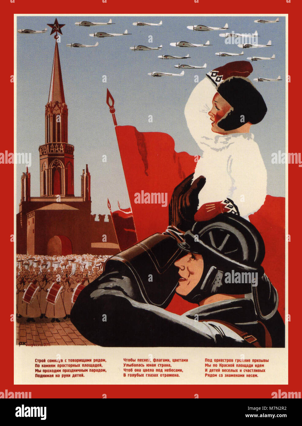 1930's Pre-War Vintage Russian propaganda poster 1937. Illustrates a soldier holding up a young Russian child - Stock Image