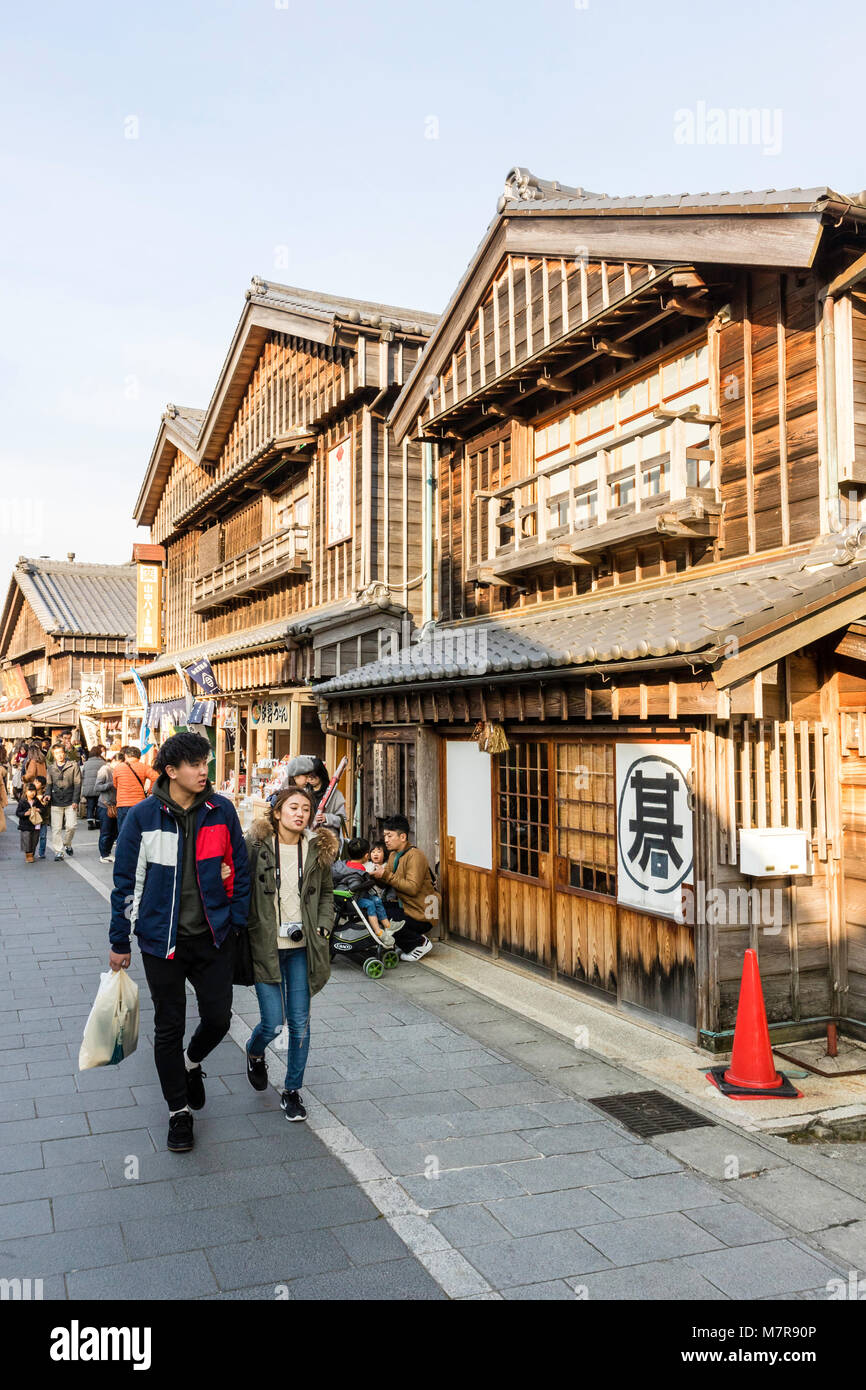 Japan, Ise. Oharai-machi pedestrian street with Edo period restored stores and shops. View along street with various - Stock Image