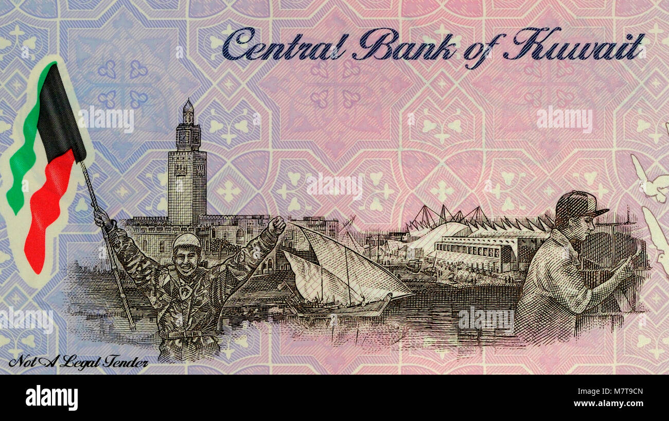 Kuwait One 1 Dinar Bank Note - Stock Image