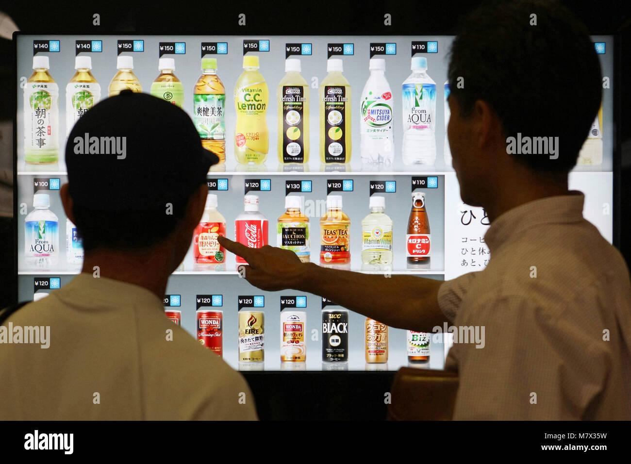 Drink Dispenser Stock Photos Amp Drink Dispenser Stock