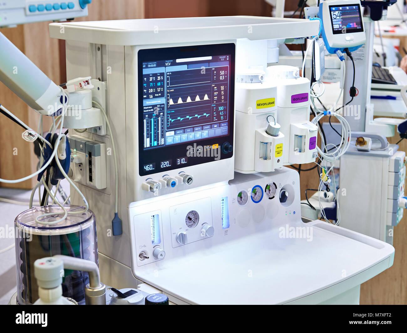Inhalation anaesthetic machine with monitor Stock Photo