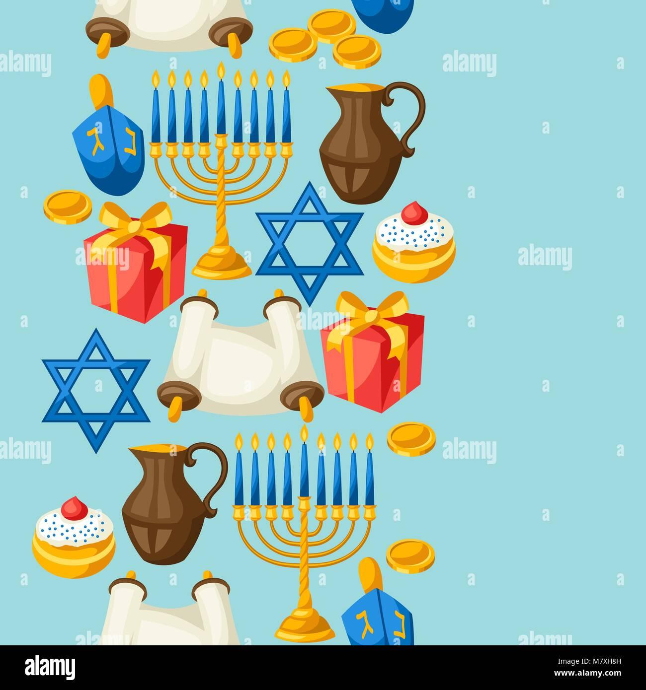 Jewish Hanukkah celebration seamless pattern with holiday objects - Stock Vector
