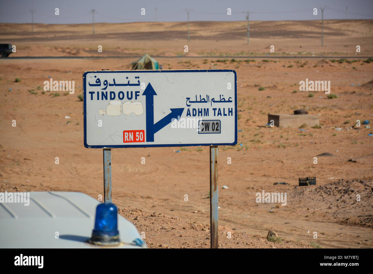 Road from Western Sahara and Mauritania to Tindouf, Algeria. Stock Photo