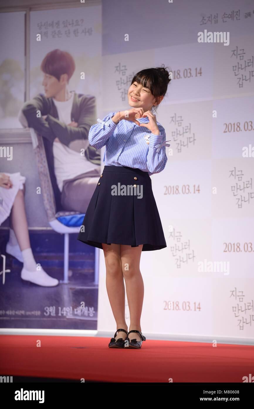 Seoul, Korea  13th Mar, 2018  VIXXN, Song Seung-heon, Kim