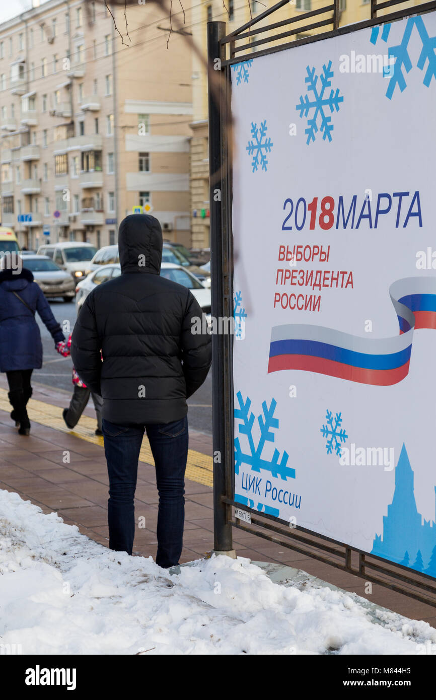 MOSCOW, RUSSIA - JANUARY 25, 2018: Street advertising about election campaign of the President of the Russian Federation - Stock Image