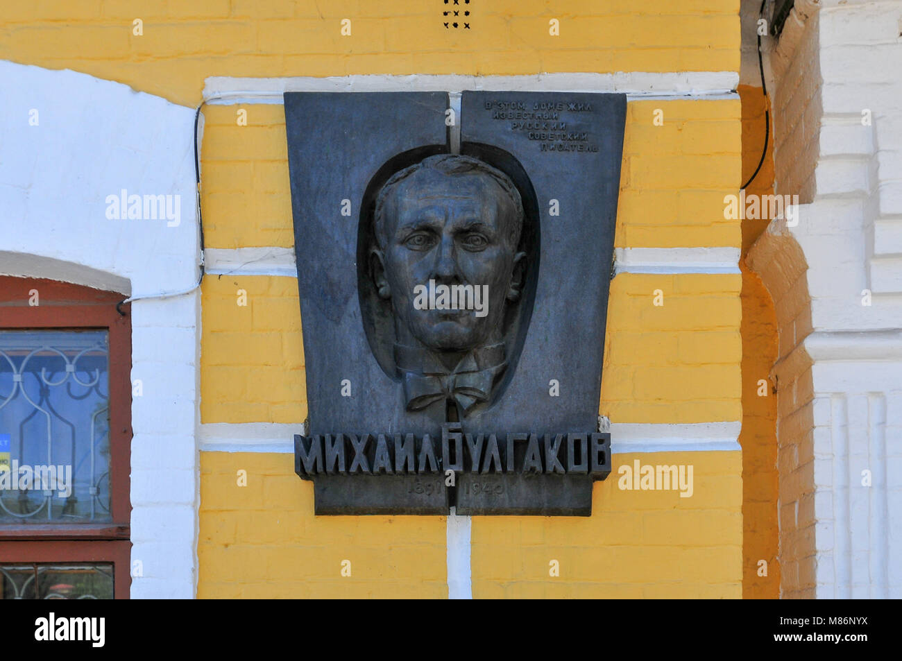 Memorial to Mikhail Bulgakov, dedicated to Kiev born Russian writer - Stock Image
