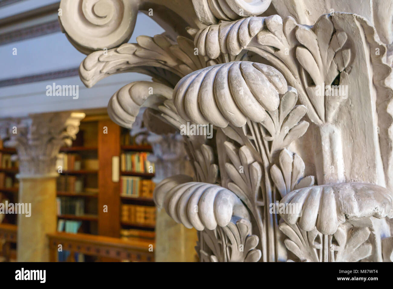 interior National library of Finland, Helsinki, Finland Stock Photo
