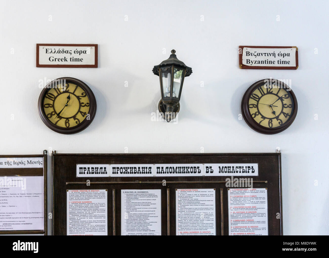 Clocks showing Greek and Byzantine time in  St. Panteleimon, a Russian monastery  on The Athos peninsula, Macedonia, - Stock Image