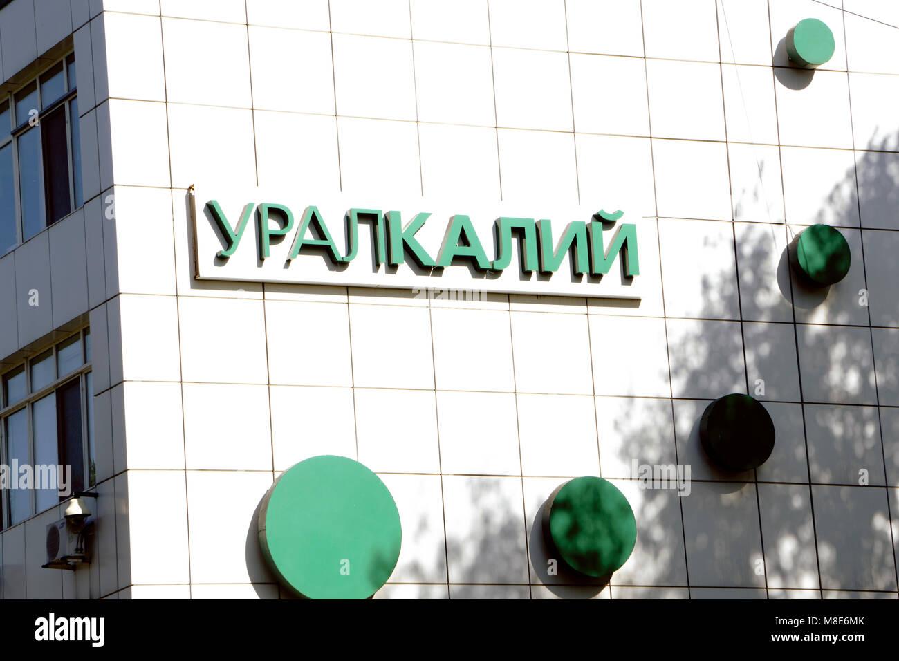 Berezniki , Russia-September 2, 2017: the Stand of the holding 'URALCHEM' and PJSC ' Uralkali - Stock Image