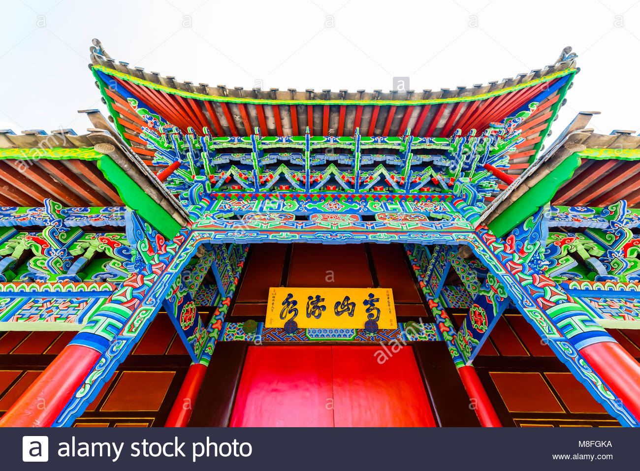 A pavilion in Black Dragon Pool Park, Lijiang, Yunnan Province, China. - Stock Image