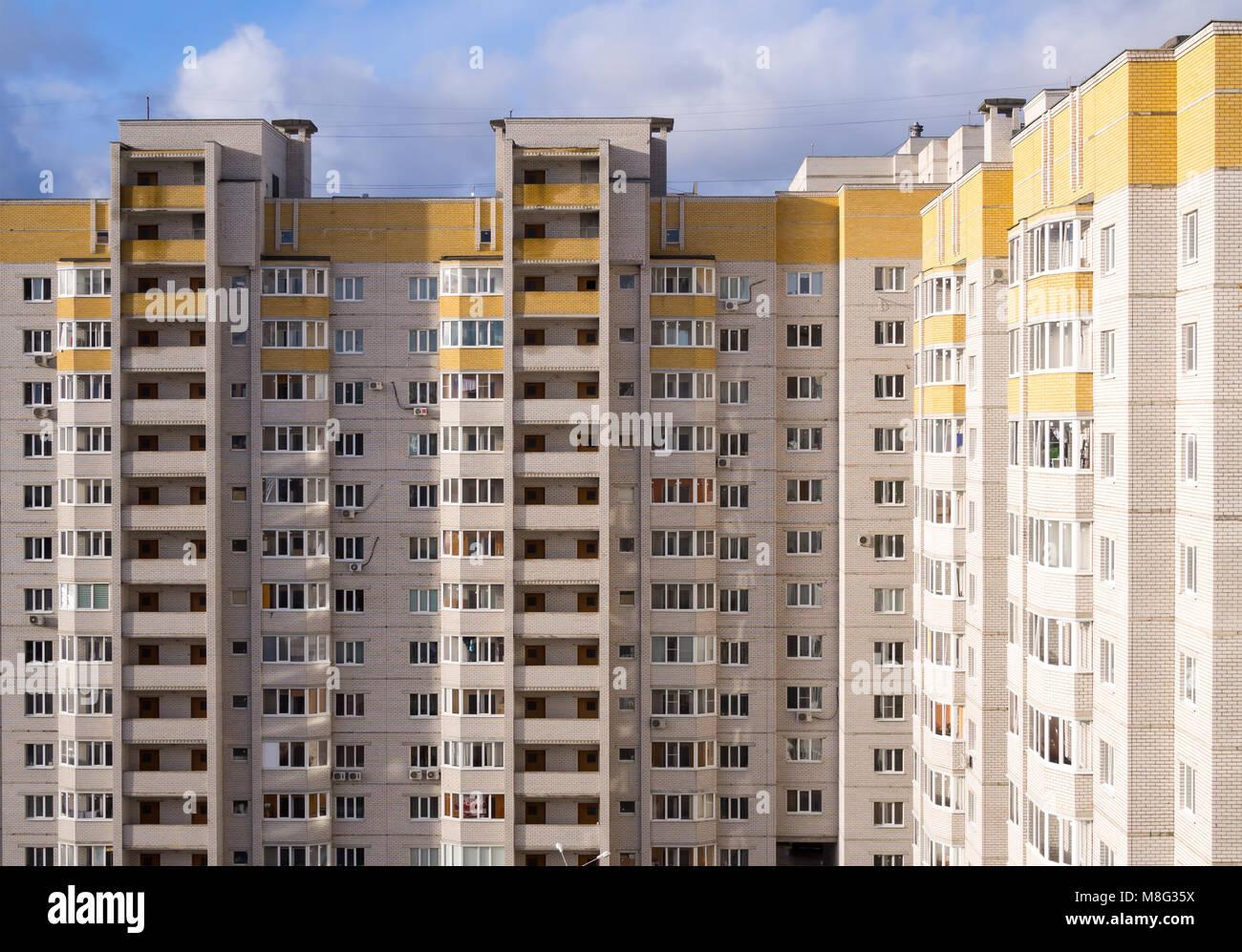 voronezh russia december 27 2015 new modern multistory brick house in city