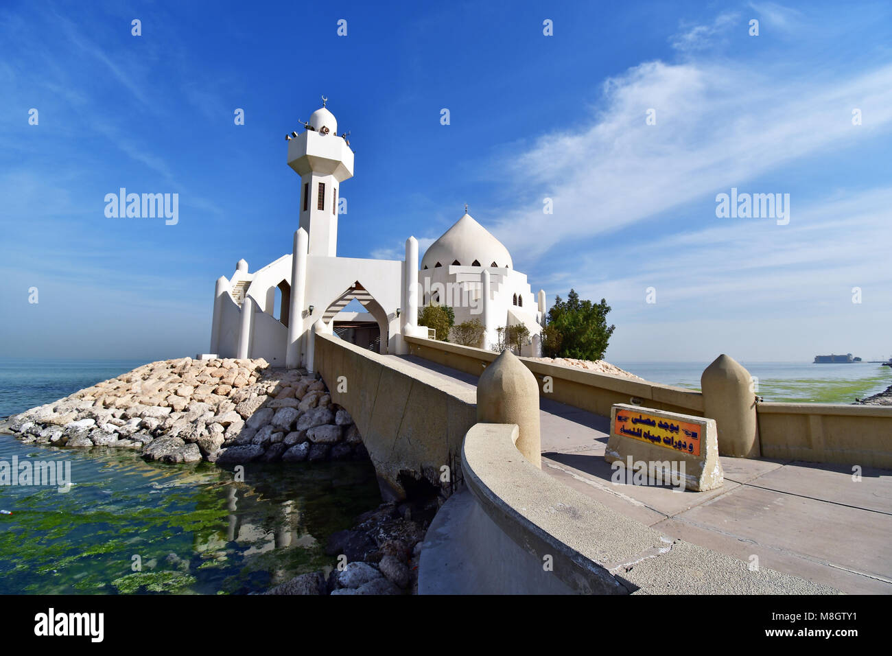 modern Architecture on mosque located on the beach front in Saudi Arabia - Stock Image