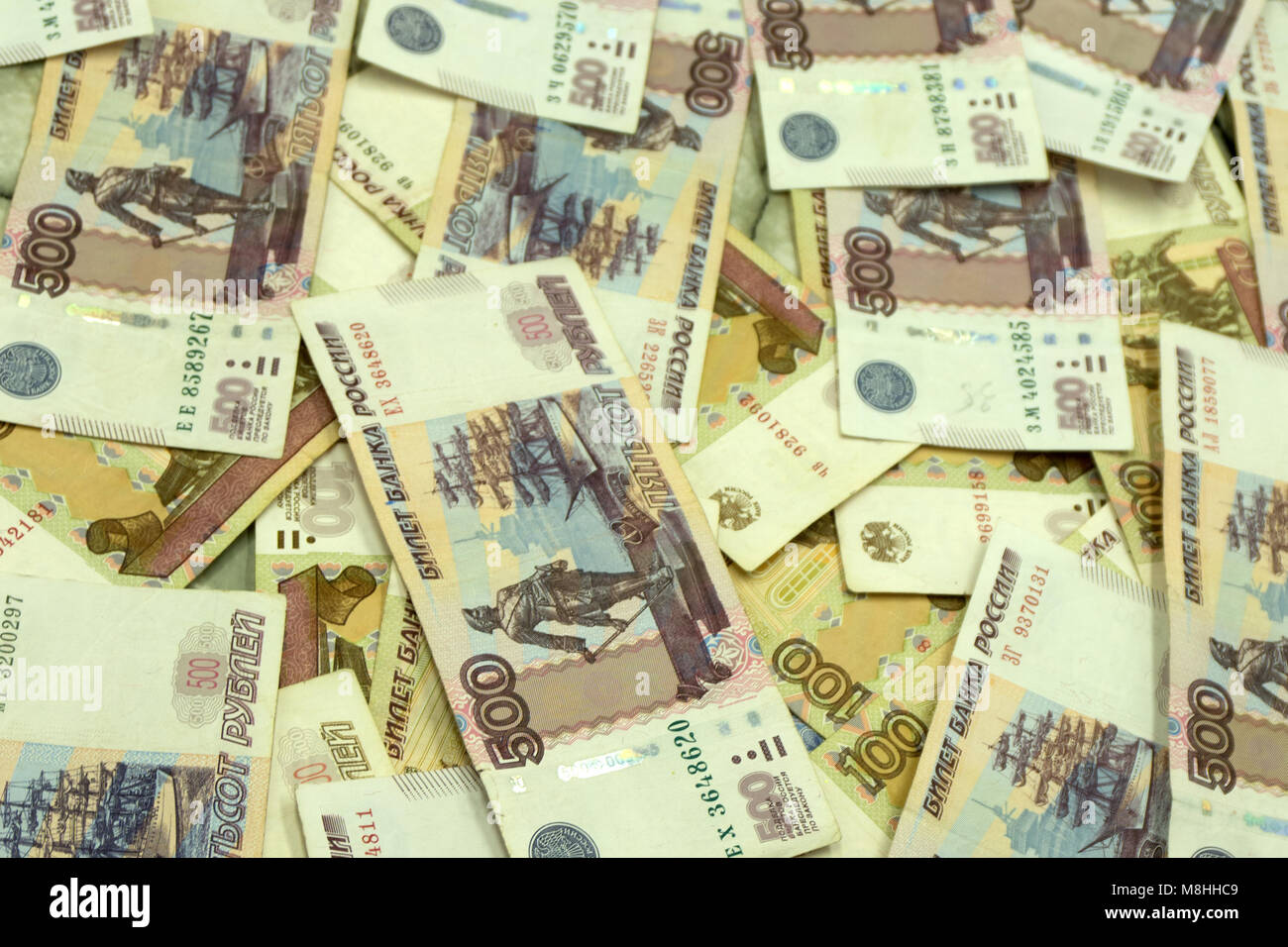 Background of five hundredth bills of Russian banknotes thousands - Stock Image
