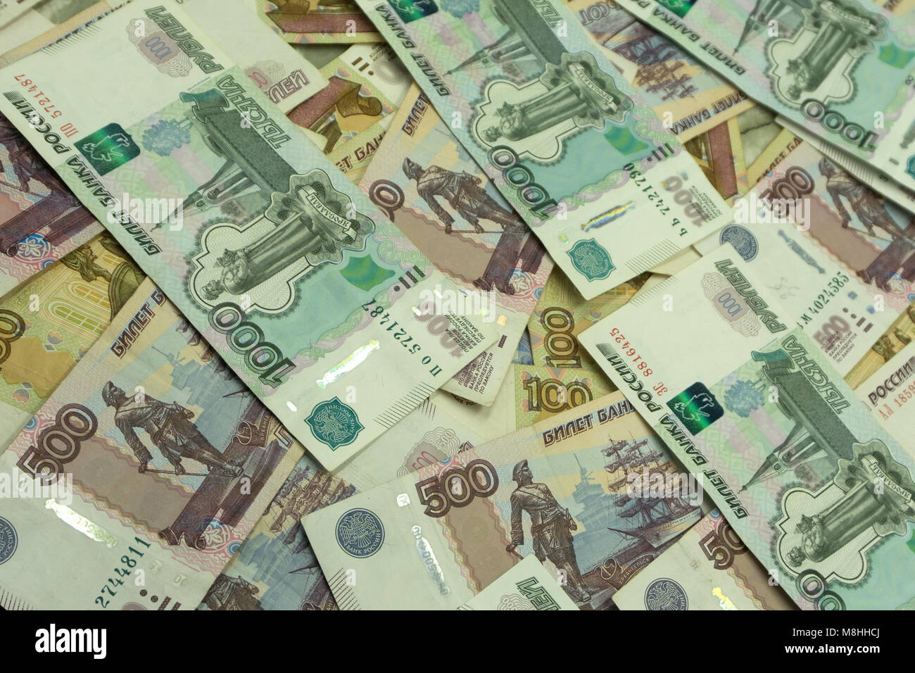 Background of thousandths Russian banknotes band, cash currency denomination five ruble russia thousand - Stock Image