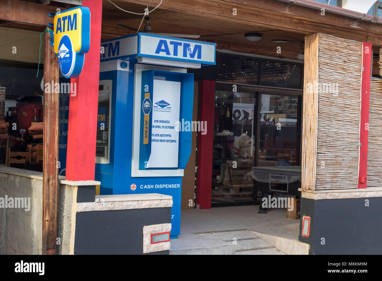 Shopfront in Cyprus with auto teller machines in front, Cyprus, Mediterranean - Stock Image