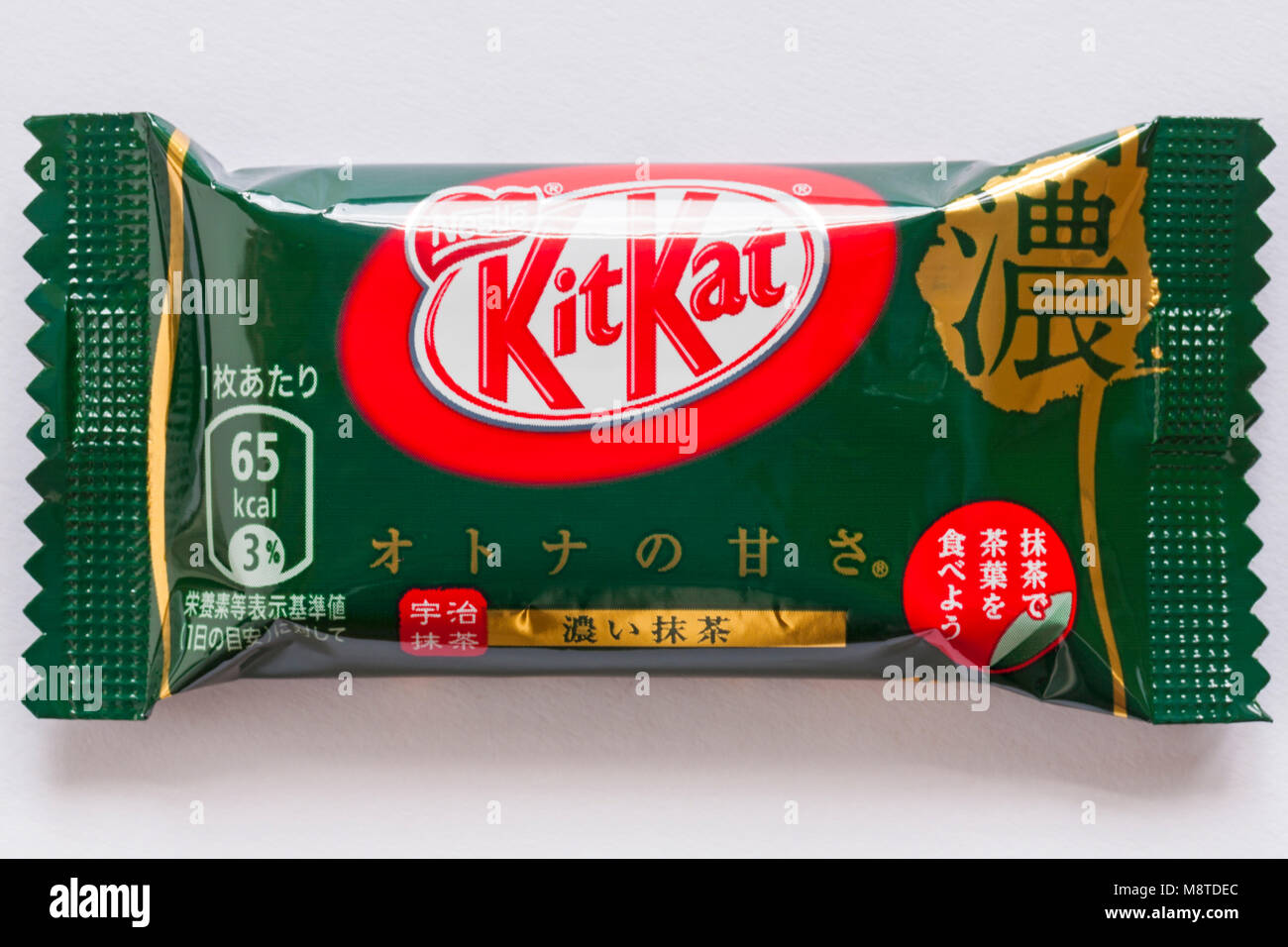 Matcha Green Tea Biscuits Stock Photos Kitkat Single Pack Of Mini Nestle Kit Kat Flavour Isolated On White Background