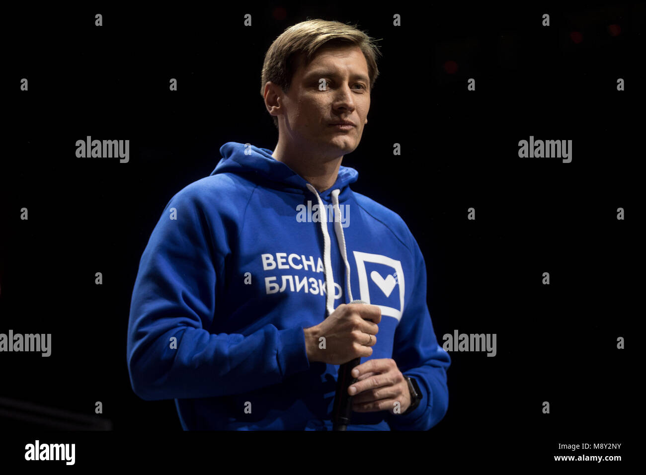 Russian opposition politician Dmitry Gudkov during during the announcement of the creation of a new political party - Stock Image