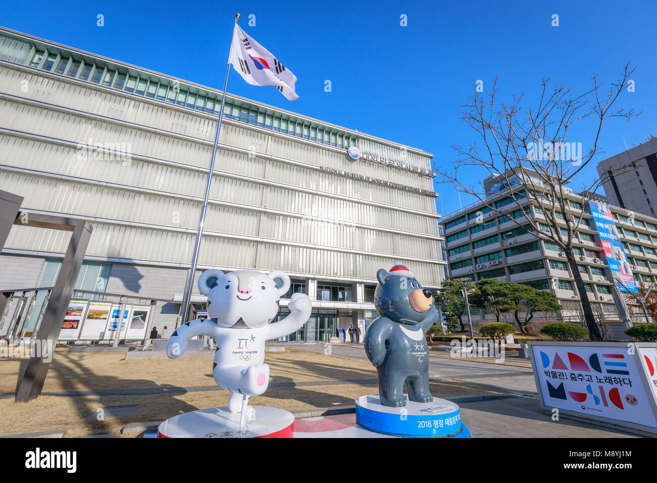 Seoul, South Korea - March 6, 2018 : Building of National Museum of Korean Contemporary History at Gwanghwamun plaza - Stock Image
